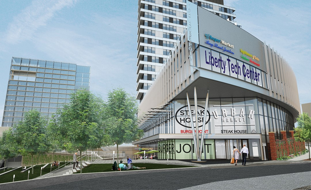 Rendering of Lighthouse Point, Staten Island, N.Y.